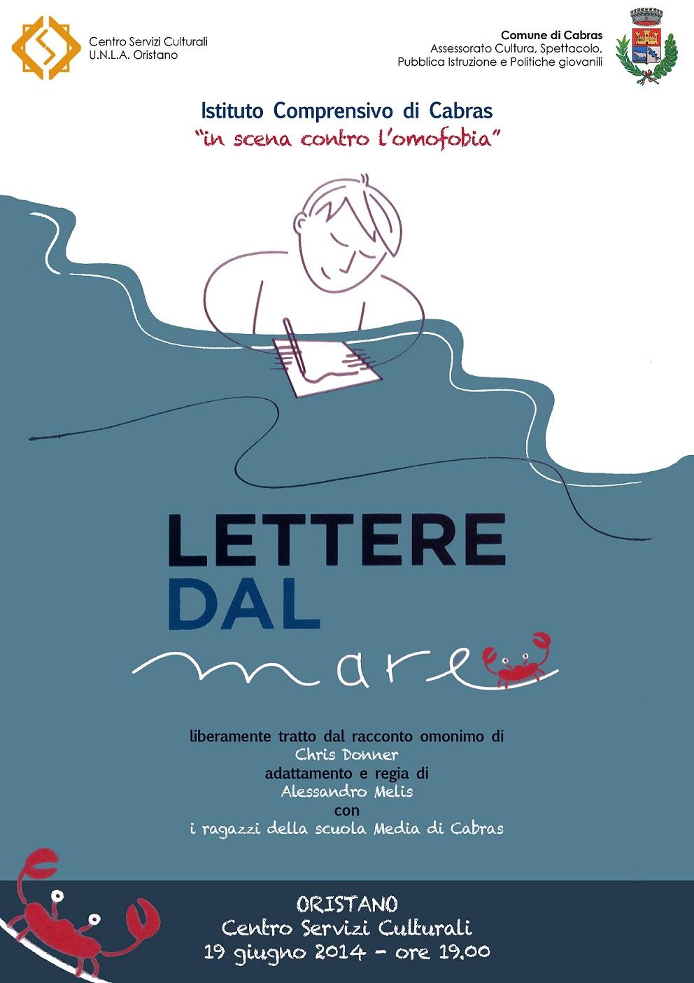 Lettere dal mare