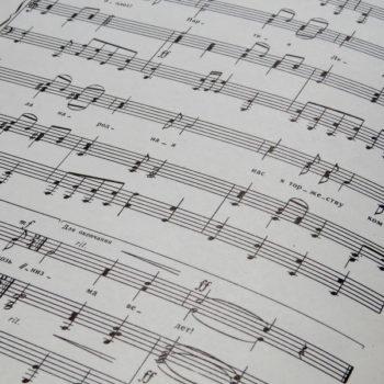 La catalogazione dei documenti musicali